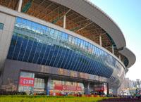 长沙贺龙体育馆所用建材:泓冠SUS304不锈钢